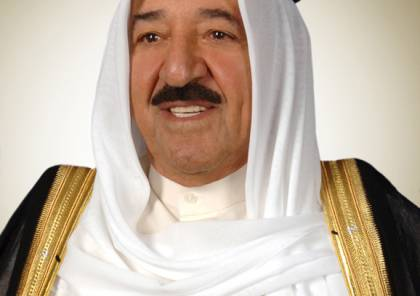 الكويت تعلن وفاة أمير البلاد الشيخ صباح الأحمد الجابر الصباح