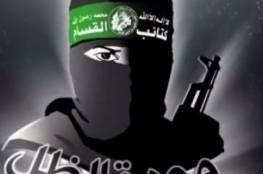 """نائب قائد كتائب القسام يكشف مؤسس ومهام """"وحدة الظل"""""""