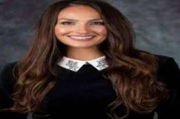 ميشيغان: تعيين أول فلسطينية أميركية قاضياً