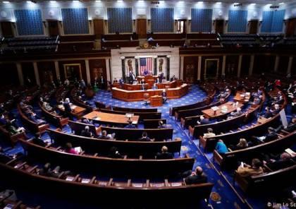 النواب الأميركي يمرر مشروع قانون يمنح إسرائيل المزيد من مليارات الدولارات