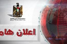 تنويه هام بخصوص اعداد ملفات الطلبة المسجلين في الجامعات المصرية