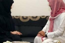 القبض على عريس سعودي وهروب المدعوين