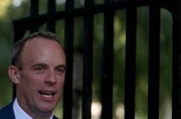 """لندن: الهجوم على منشآت """"أرامكو"""" خطير لكن يجب معرفة المسؤول عنه قبل اتخاذ أي رد"""