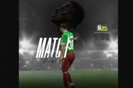 ملخص أهداف مباراة الوحدات والنصر السعودي في دوري أبطال آسيا 2021