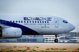 """محادثات إسرائيلية لمنع انهيار """"طيران العال"""""""