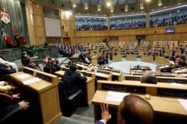 """""""النواب الأردني"""" يختار بالتوافق لجنة فلسطين النيابية"""