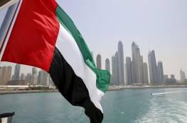 """الإمارات تؤكد دعمها لـ""""صفقة القرن"""""""