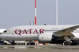 أستراليا تطالب قطر بتوضيح أسباب تفتيش 13 سيدة عقب نزع ملابسهن كاملة