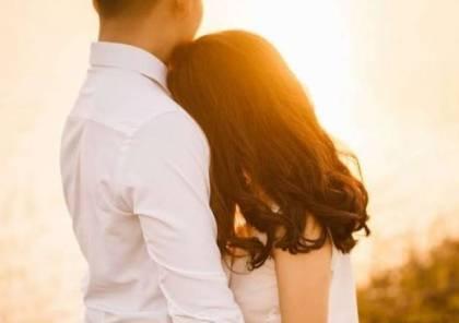 أغرب اختبارات الزواج حول العالم
