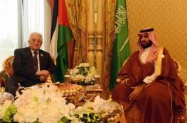 صحيفة بريطانية تروي تفاصيل اللقاء الأخير بين محمد بن سلمان وأبو مازن لإقناعه بعملية السلام