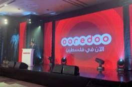 """نمو بقاعدة مشتركي """"Ooredoo"""" والأرباح التشغيلية بالنصف الأول لعام 2019"""