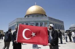 الكشف عن خطة إسرائيلية لوقف نشاط تركيا بالقدس .. التفاصيل