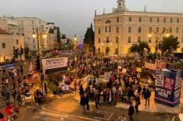 قبيل الانتخابات.. المظاهرات ضد نتنياهو وحكومته تتواصل في إسرائيل