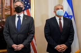بلينكن ولابيد يتفقان على العمل مع شركاء دوليين للتحقيق في الهجوم على السفينة الإسرائيلية