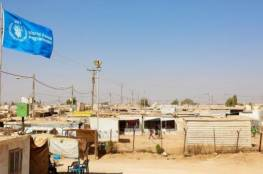 اتفاقية لدعم اللاجئين في الأردن بقيمة 700 مليون دولار