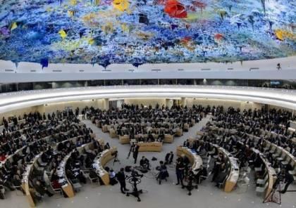 """إسرائيل تستعد """"لليوم الأسود"""" في مجلس حقوق الانسان في جنيف"""