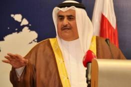 وزير خارجية البحرين: ورشة المنامة ليست خطوة للتطبيع مع إسرائيل