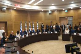 حكومة إسرائيل بصدد المصادقة على خطة لمكافحة العنف بالمجتمع العربي
