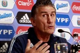 """رسمياً : اقالة """"باوزا"""" مدرب منتخب الارجنتين"""