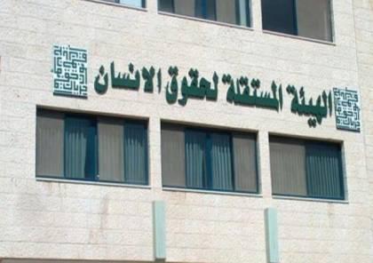"""""""المستقلة"""" تدين تعذيب المواطن جمعة في """"مركز إصلاح"""" بغزة وتطالب بالتحقيق العاجل"""