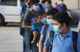 """نابلس: 655 إصابة بـ""""كورونا"""" في مدارس المحافظة"""