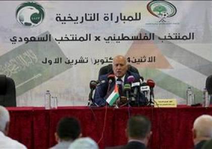 """الرجوب: خوض منتخب السعودية اللقاء في فلسطين تطبيق لقرارات """"الفيفا"""""""
