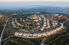 """""""القومي اليهودي"""" يصادق على خطة تهدف إلى تسجيل وتنظيم الأراضي في شرقي القدس"""