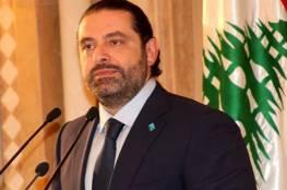 الحريري : ليس بإمكان أحد فرض أي أمر لا يريده الفلسطينيين