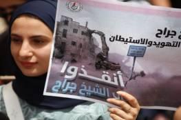 """""""القدس الدولية"""": التسوية المطروحة لقضية الشيخ جراح """"مخادعة"""""""