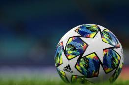 ملخص أهداف مباراة المريخ السوداني ضد فيتا كلوب في دوري أبطال أفريقيا 2021