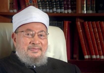 صورة .. حقيقة خبر وفاة الشيخ يوسف القرضاوي في قطر