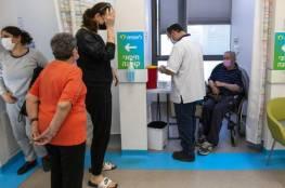 الصحة الاسرائيلية: 12,427 شخصا أصيبوا بفيروس كورونا بعد تطعيمهم باللقاح
