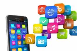 تطبيقات تجمع أكبر حجم من بياناتك الشخصية!