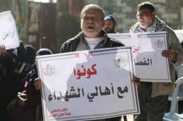 أهالي شهداء عدوان 2014 يعلقون إضرابهم عن الطعام