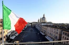 إيطاليا تعفي دولة عربية من ديونها