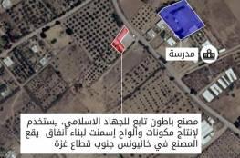 """جيش الاحتلال يعلن قصف 8 أهداف لـ""""الجهاد"""""""