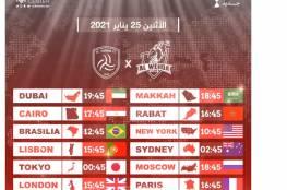 ملخص أهداف مباراة الشباب ضد الوحدة في الدوري السعودي 2021