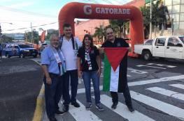 السلفادور تحتضن الدورة الثانية لسباق فلسطين السنوي
