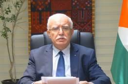 المالكي يصل القاهرة لتمثيل فلسطين بالاجتماع الاستثنائي لوزراء الخارجية العرب