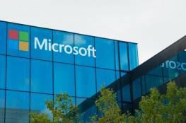 """""""مايكروسوفت"""" تختبر نسخة خاصة من متصفحها للأطفال"""