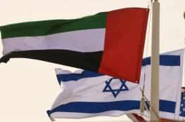 """بـ""""أم كلثوم وفريد الأطرش"""" .. خطة إسرائيلية تشجع التطبيع"""