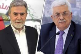 النخالة يهاتف الرئيس عباس لبحث تطورات القضية الفلسطينية ويتلقى اتصالا من هنية