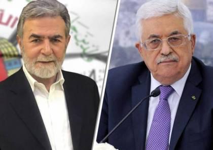 تفاصيل الاتصال الهاتفي بين الرئيس عباس والنخالة...