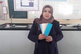 محدث: وفاة شاب ومعلمة متأثرين بجراحهما في حريق النصيرات يرفع عدد الضحايا إلى 25