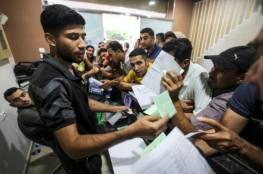 صحيفة: جملة تسهيلات اقتصادية لغزة بدءاً من الأحد