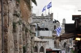 تسريب عقار جديد للمستوطنين في وادي الحلوة بسلوان