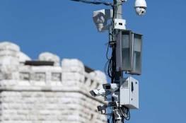 مشروع إسرائيلي لمراقبة والسيطرة على كل حركة بالقدس عبر الكاميرات