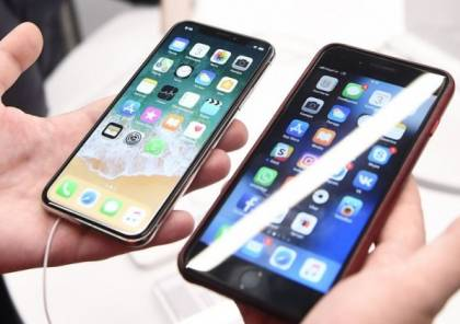 ماذا تخطط آبل لهواتف الآيفون القديمة؟