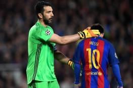 """فيديو..يوفنتوس يحرم برشلونة من """"دوري الأبطال"""""""