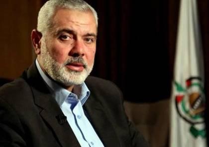 اتصال هاتفي بين هنية ووزير خارجية ايران.. اليك تفاصيله